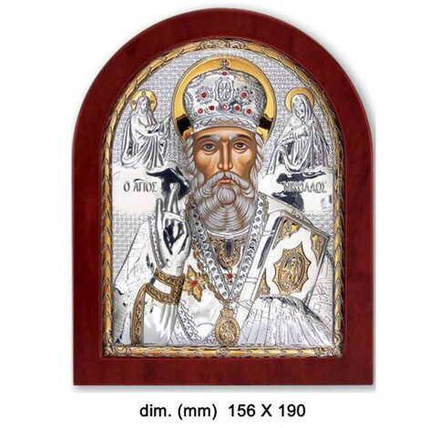 Gümüş Üzeri Altın Dekorlu Serigrafili Aziz Nikolaos İkonası (200 X 250 mm)
