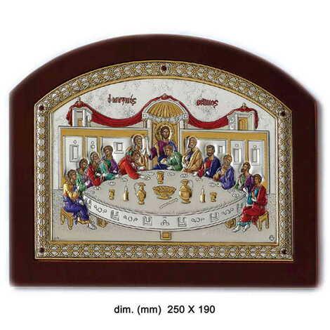 Gümüş Üzeri Altın Dekorlu ve Renklendirilmiş Serigrafili Hz. İsa'nın Son Yemeği İkonası (250 x 190 mm)